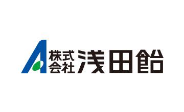 株式会社浅田飴