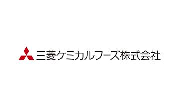 三菱ケミカルフーズ株式会社
