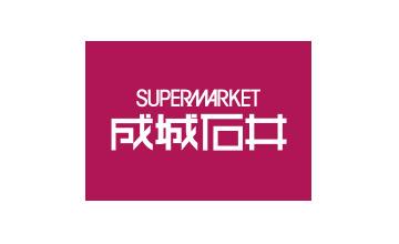 株式会社成城石井
