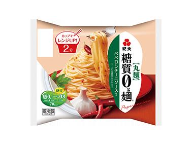 糖質0g麺 ペペロンチーニソース付き