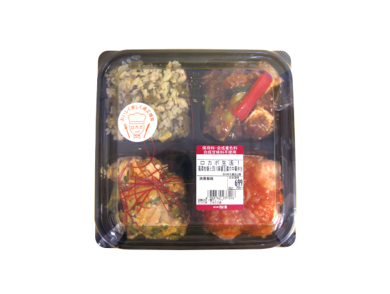 ロカボ生活!高菜炒飯と四川麻婆豆腐の中華弁当