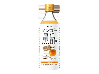 砂糖無添加 マンゴー杏仁黒酢