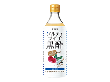 砂糖無添加 ソルティライチ黒酢