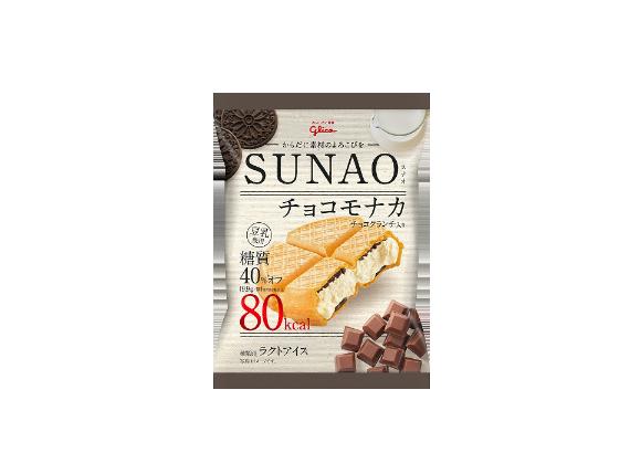 SUNAO チョコモナカ