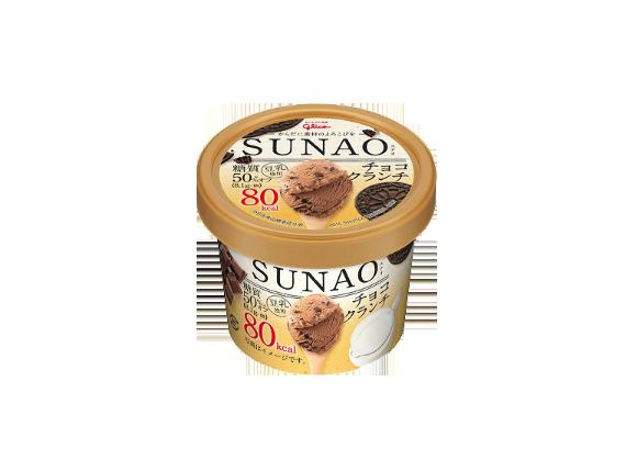 SUNAO チョコクランチ