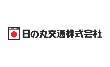 日の丸交通株式会社