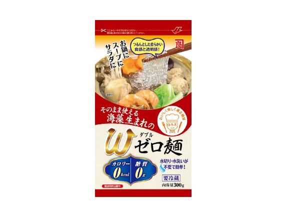 海藻生まれのWゼロ麺