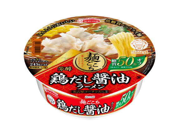 麺ごこち 糖質50%オフ 芳醇鶏だし醤油ラーメン