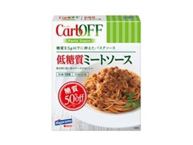 低糖質ミートソースCarbOFF  120g