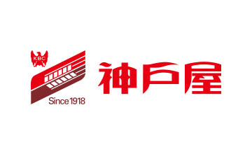 株式会社神戸屋