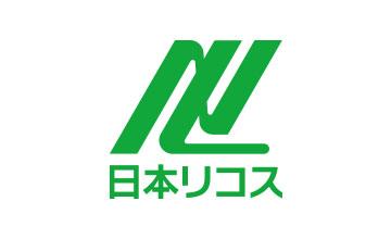 日本リコス株式会社