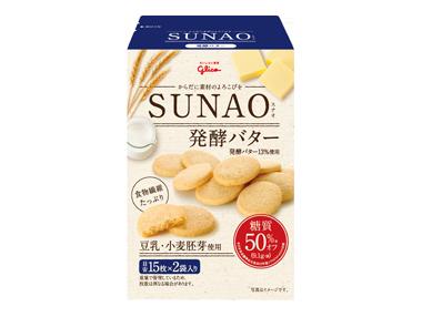 SUNAO<発酵バター>大箱