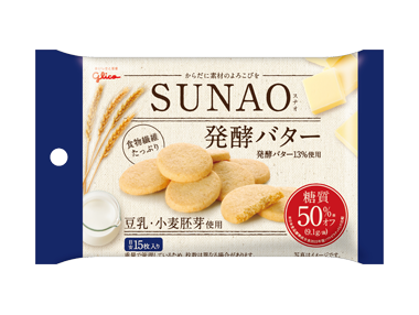 SUNAO<発酵バター>小袋