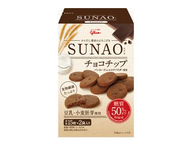 SUNAO<チョコチップ>大箱