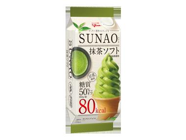 SUNAO<抹茶ソフト>