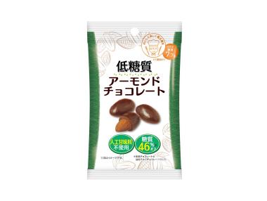 低糖質アーモンドチョコレート