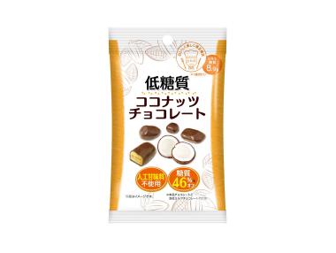 低糖質ココナッツチョコレート