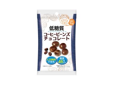 低糖質コーヒービーンズチョコレート
