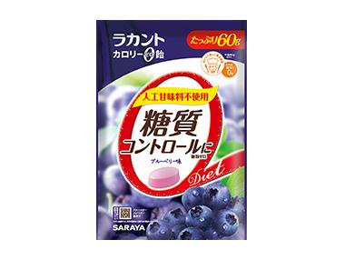 ラカントカロリーゼロ飴 ブルーベリー味 60g