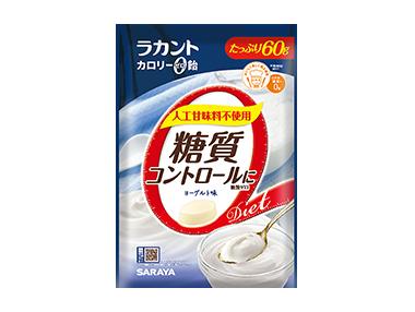 ラカントカロリーゼロ飴 ヨーグルト味 60g