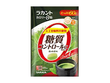 ラカントカロリーゼロ飴 深み抹茶味 60g