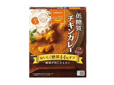 ロカボスタイル 低糖質チキンカレー 140g