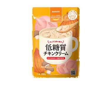 ロカボスタイル 低糖質チキンクリームスープ