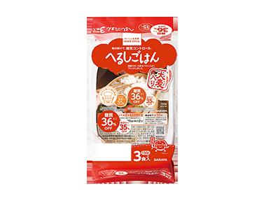 ロカボスタイル へるしごはん(炊飯パック)150g×3