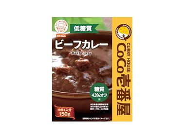 CoCo壱番屋 低糖質ビーフカレー