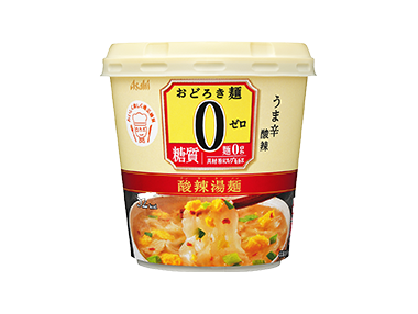 おどろき麺0(ゼロ) 酸辣湯麺
