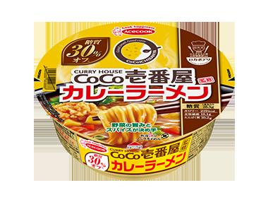 ロカボデリ CoCo壱番屋監修カレーラーメン 糖質オフ