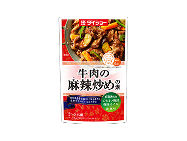 牛肉の麻辣炒めの素