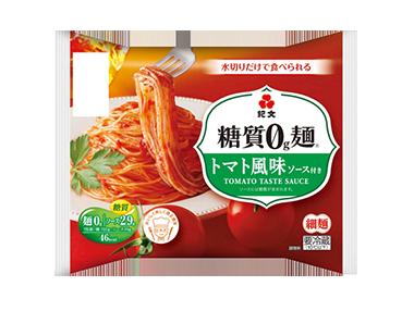 糖質0g麺 トマト風味ソース付き
