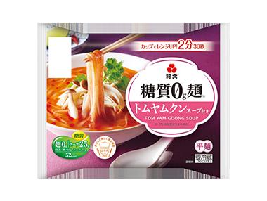 糖質0g麺 トムヤムクン スープ付き