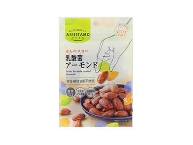 ASHITAMO 乳酸菌アーモンド