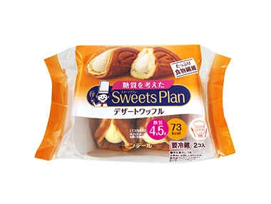 スイーツプラン 2P糖質を考えたデザートワッフル