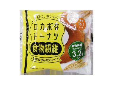 ロカボなドーナツ 食物繊維
