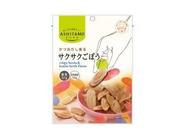 ASHITAMO かつお出汁香るサクサクごぼう