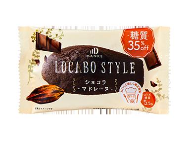 ロカボ・スタイル ショコラマドレーヌ