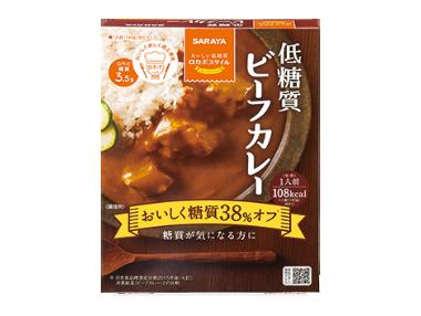 ロカボスタイル 低糖質ビーフカレー