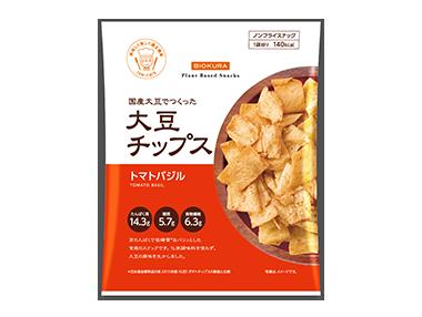 大豆チップストマトバジル