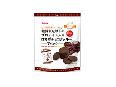 糖質10g以下のプロテイン入りロカボチョコクッキー