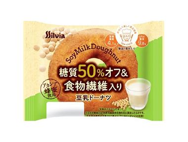 糖質50%オフ&食物繊維入り 豆乳ドーナツ
