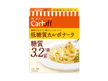 Carboff 低糖質カルボナーラ 120g
