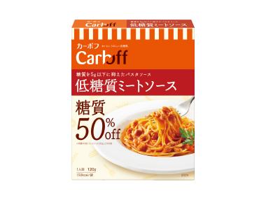 Carboff 低糖質ミートソース 120g