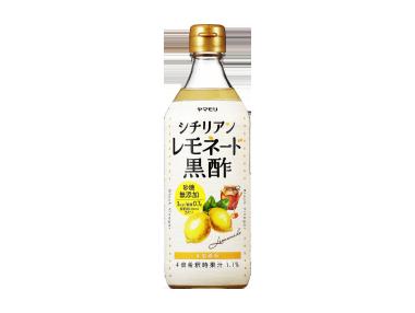 砂糖無添加シチリアンレモネード黒酢
